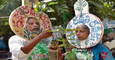 ramiyya inmarathi