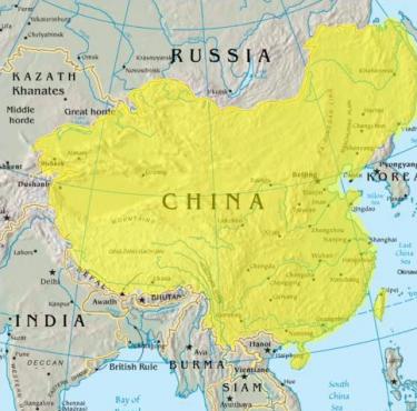 china-inmarathi