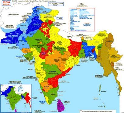 sansthan-inmarathi