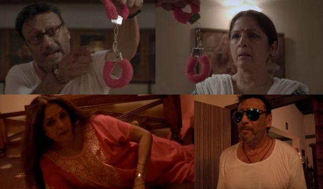 short-film-khujli-inmarathi