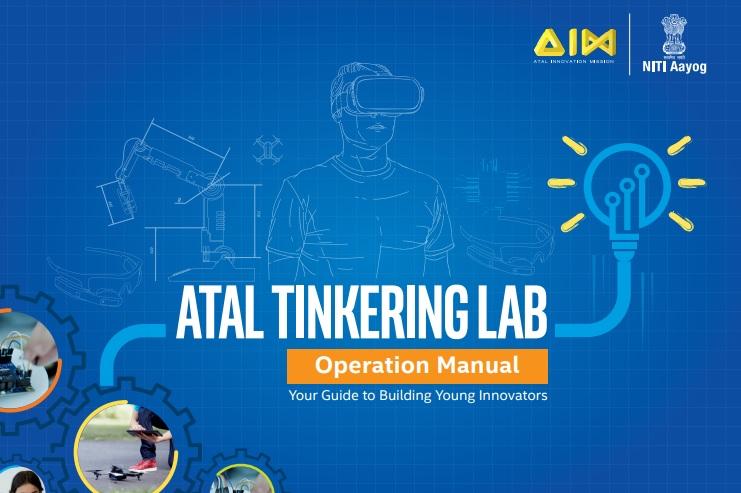 Atal Tinkering Lab banner inmarathi