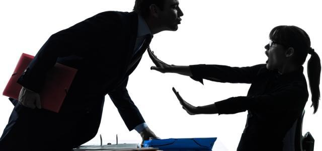 Harassment-inmarathi