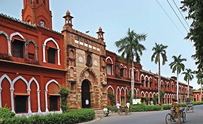 aligadh-uni-inmarathi