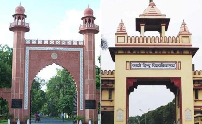 banaras-aligadh-uni-inmarathi
