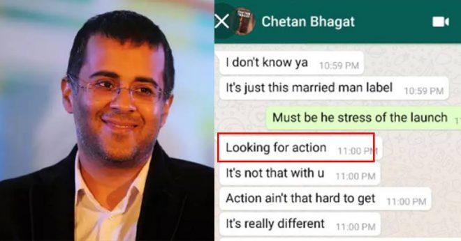 chetan-inmarathi