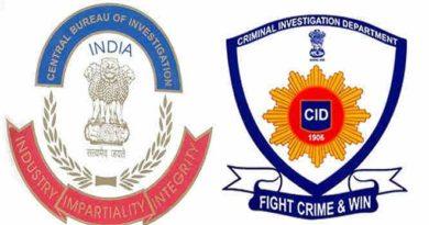 cid and cbi InMarathi