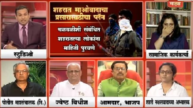 debate-inmarathi