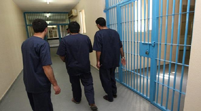 Inmates at correctional service