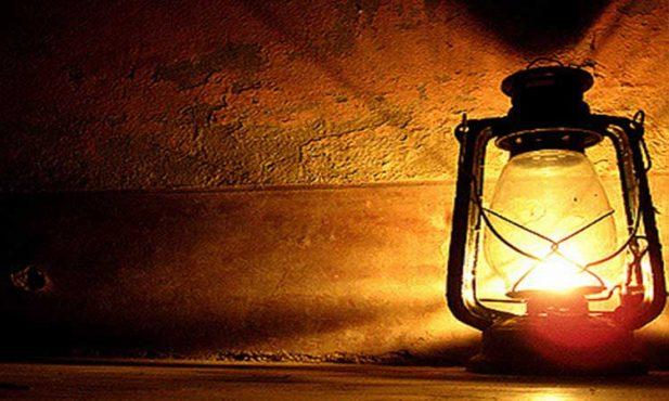 lamp-inmarathi