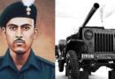 पाकिस्तानच्या ८ टँक्सचा एकट्याने चिंधड्या उडविणारा भारतमातेचा सुपुत्र : अब्दुल हमीद!