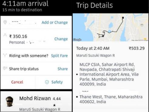 uber-inmarathi