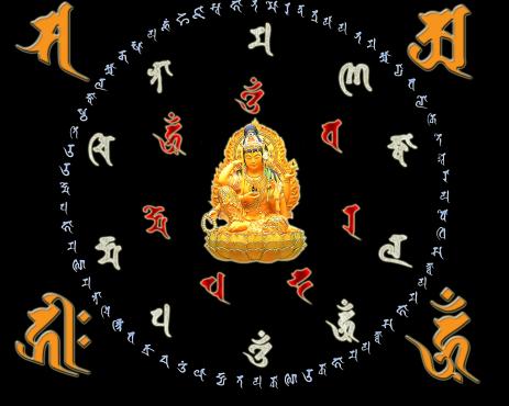 siddham-mantra-inmarathi