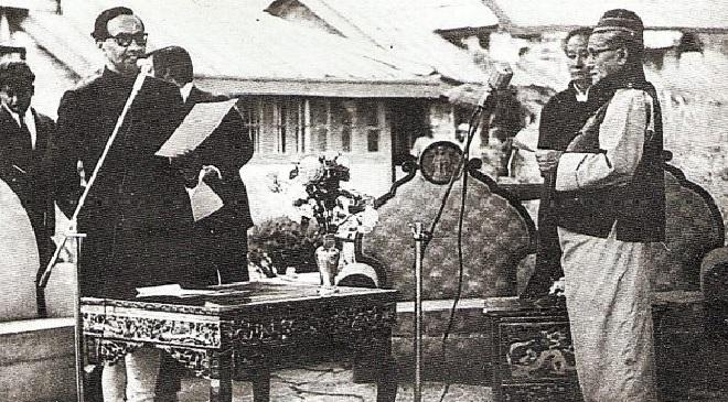 sikkim inmarathi