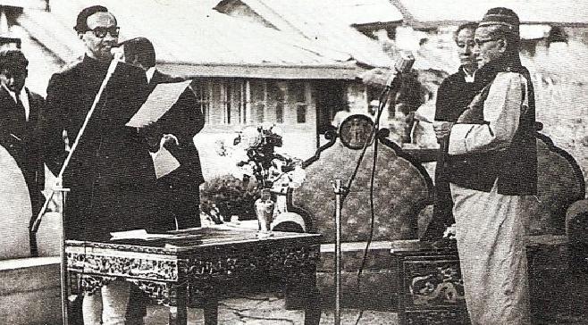 sikkim-inmarathi