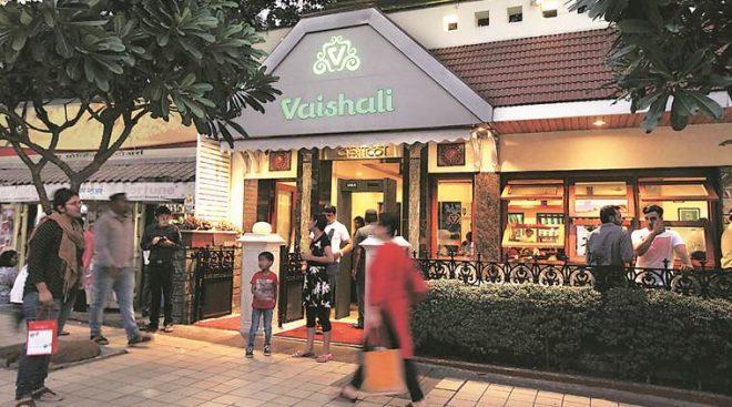 vaishali-inmarathi