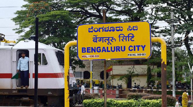 banglore1-inmarathi (1)