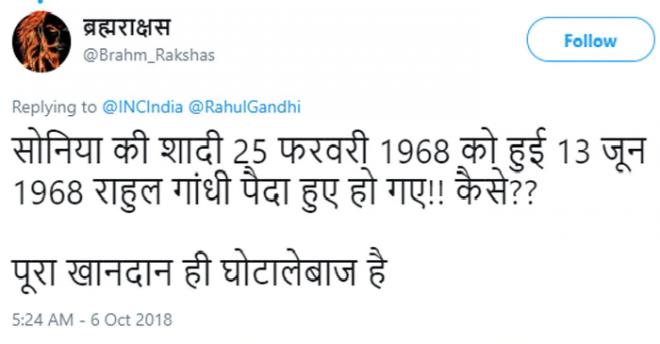 fake-news-inmarathi