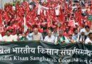 """""""आम्हाला अयोध्या नको, कर्ज माफी हवीये"""" : शेतकऱ्यांचा दिल्लीवर """"हल्लाबोल"""""""