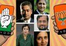 """भारताच्या लोकशाहीसमोरील संकट काँग्रेस वा भाजप नाही – """"हे"""" लोक आहेत…"""