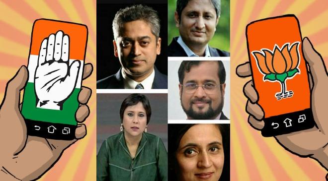 media-inmarathi