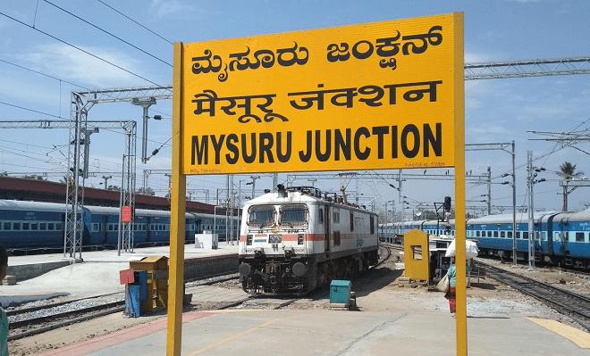 maisur1-inmarathi
