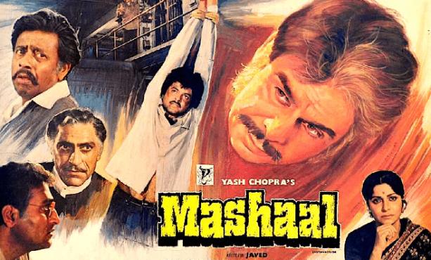 mashaal-inmarathi