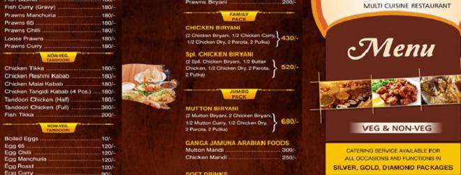 menucard11-inmarathi