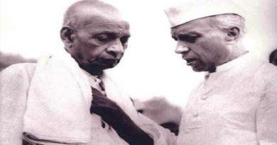 nehru and patel inmarathi