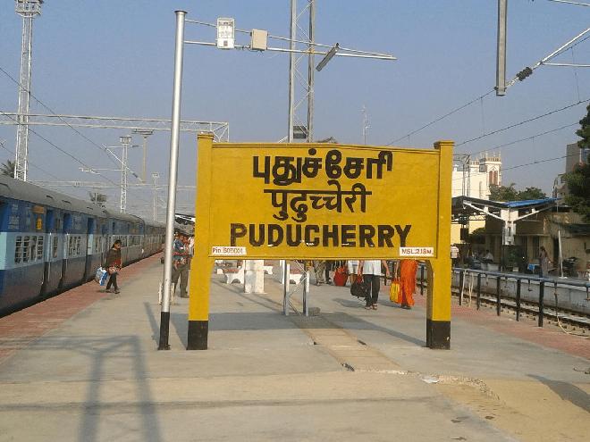 padducherry1-inmarathi