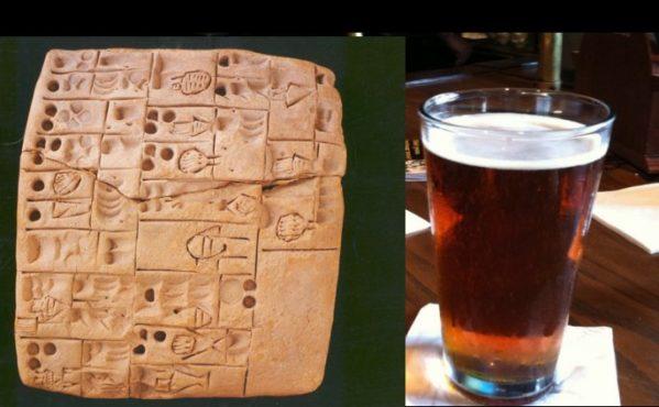sumerian beer inmarathi