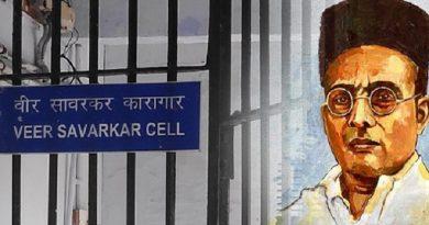 swatantryaveer savarkar mafinama controversy inmarathi