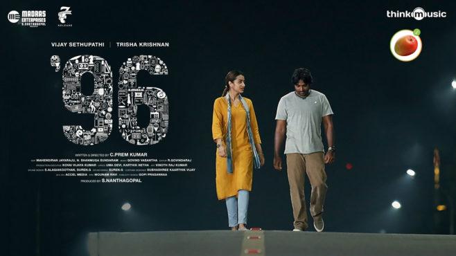 96-tamil-movie-inmarathi