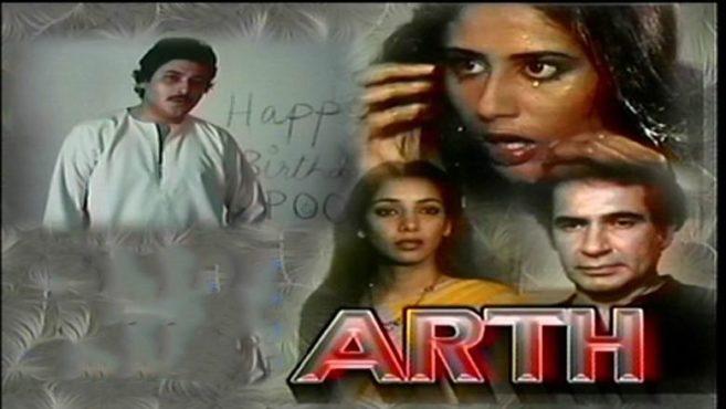 Arth-inmarathi