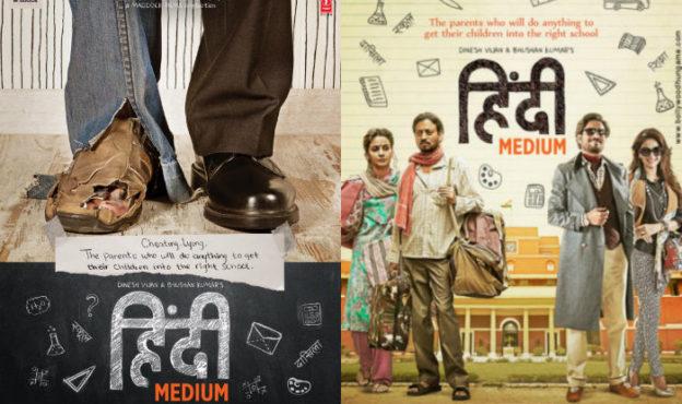 HIndi-Medium-collage-inmarathi