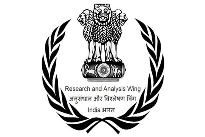 RAW-Logo-inmarathi
