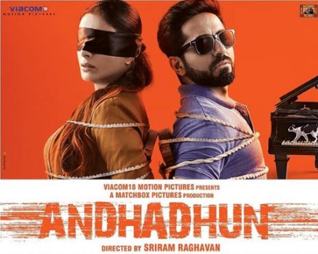 andhadhun-inmarathi (1)