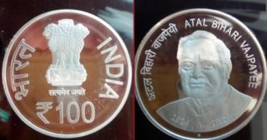 sikka-inmarathi