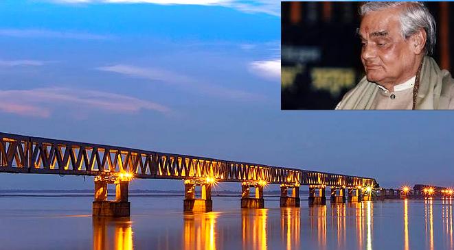bridge-inmarathi