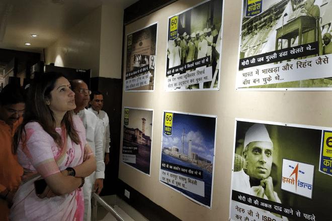 congress-poster1-inmarathi (1)