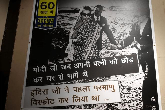 congress-poster4-inmarathi (1)