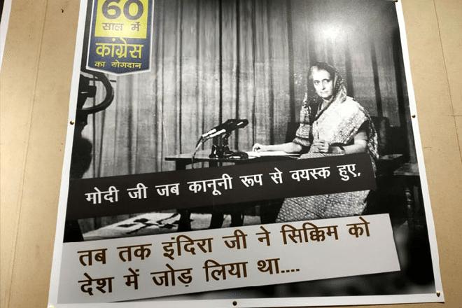 congress-poster5-inmarathi (1)
