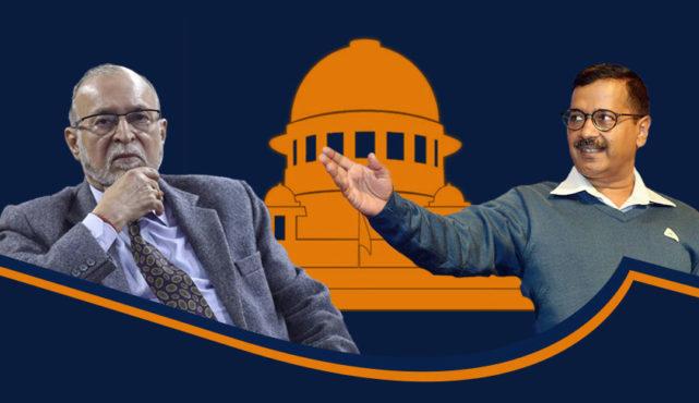 governer-state-inmarathi