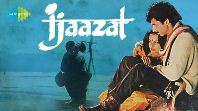 ijazat-nmarathi