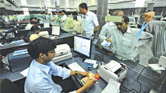 indian banks inmarathu