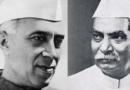 हिंदू कोड बिल : नेहरू आणि राजेंद्रप्रसाद, ह्यांच्यामधील वादाचा लपवला गेलेला इतिहास