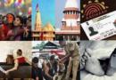 २०१८ सालातल्या या १० न्यायालयीन निर्णयांनी भारताचा चेहरामोहराच बदलून टाकलाय!