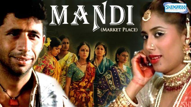 mandi-inmarathi