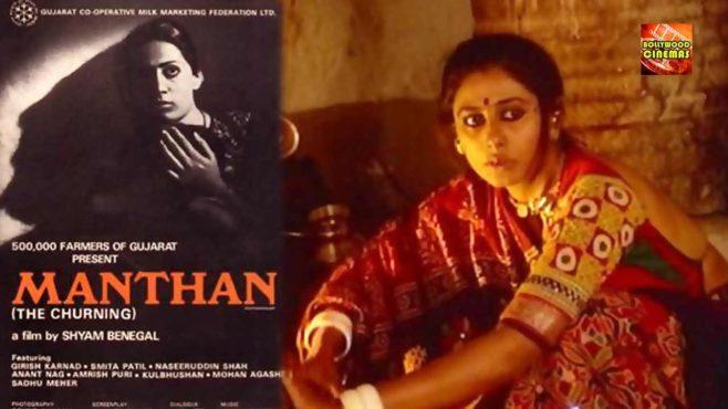 manthan-inmarathi