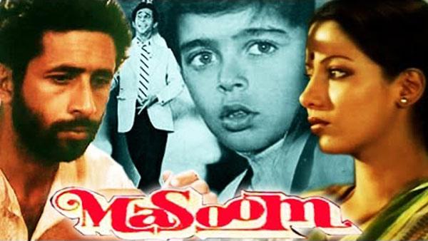 masoom-inmarathi