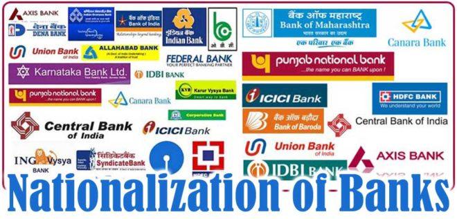 nationalization-inmarathi-inmarathi